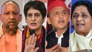 योगी आदित्यनाथ ने सपा, बसपा और कांग्रेस पर बोला हमला