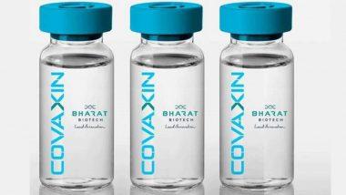 Covaxin Efficacy: स्वदेशी 'कोवैक्सीन' कोरोना वायरस के खिलाफ 77.8% असरदार, तीसरे चरण की क्लीनिकल ट्रायल रिपोर्ट आई सामने