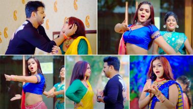भोजपुरी स्टार Pawan Singh का धमाकेदार गाना हुआ रिलीज, पति पत्नी के रोमांस भरा है वीडियो