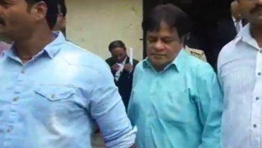 NCB ने ड्रग्स मामले में दाउद इब्राहिम के भाई इकबाल कासकर को हिरासत में लिया
