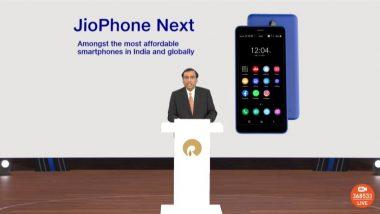 Reliance AGM 2021: रिलायंस एजीएम में JioPhone Next 5G की घोषणा, जानें कब से मार्केट में होगा उपलब्ध