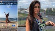 International Yoga Day 2021: बिकिनी पहनकर करीना कपूर खान ने किया योगा, शेयर की हॉट Photo
