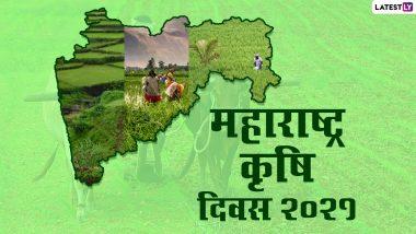 Maharashtra Krishi Din 2021 Wishes: महाराष्ट्र कृषि दिवस की इन HD Images, WhatsApp Status, GIF Greetings, Wallpapers के जरिए दें शुभकामनाएं
