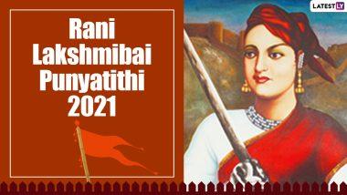 Rani Lakshmibai Punyatithi 2021 HD Images: रानी लक्ष्मीबाई की पुण्यतिथि पर उन्हें श्रद्धांजलि अर्पित करने के लिए अपनों संग शेयर करें ये Messages, Wallpapers और Photos