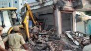 राजस्थान के बीकानेर में बड़ा हादसा, निर्माणाधीन बिल्डिंग गिरी