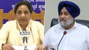 SAD-BSP Alliance In Punjab: पंजाब में  शिरोमणि अकाली दल के साथ गठबंधन पर बोलीं  BSP प्रमुख मायावती, यह एक नई राजनीतिक व सामाजिक पहल है