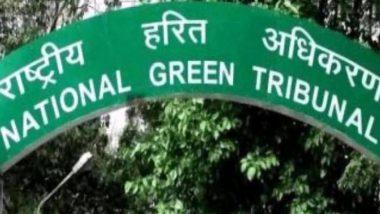 Maharashtra: महाराष्ट्र के पर्यावरण प्रभाव आकलन प्राधिकरण के ऑडिट के लिए एनजीटी ने समिति बनाई