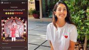 Indian Idol 12 से बाहर हुए सवाई भट्ट तो टूट गया अमिताभ बच्चन की नातिन नव्या नवेली नंदा का दिल, सोशल मीडिया पर जाहिर किया दुख