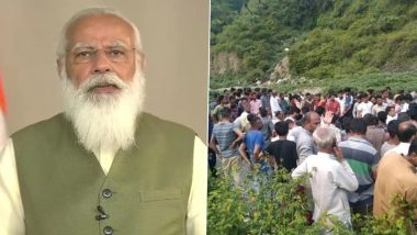 Sirmaur Accident: पीएम मोदी ने हिमाचल प्रदेश के सिरमौर में हुए हादसे पर जताया दुख, परिजनों को 2-2 लाख रुपए के मुआवजे का ऐलान