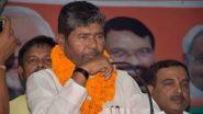 एनडीए के साथ बिहार चुनाव नहीं लड़ने की वजह से आज एलजेपी खत्म  होने के कगार पर -पशुपति पारस