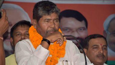 Bihar Politics: पशुपति पारस का चिराग पासवान पर बड़ा आरोप, कहा- NDA के साथ बिहार चुनाव नहीं लड़ने की वजह से आज LJP खत्म होने की कगार पर