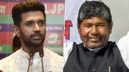 Bihar: LJP में जारी घमासान के बीच चिराग पासवान को लगा एक और बड़ा झटका, पशुपति पारस ने सभी इकाइयों को किया भंग, बनाई नई कमेटी