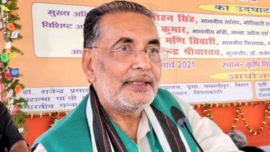 UP Cabinet Expansion: कैबिनेट फेरबदल की अटकलों के बीच राज्यपाल आनंदीबेन पटेल से मिले यूपी के BJP प्रभारी राधा मोहन सिंह, राजनीतिक सरगर्मी बढ़ी