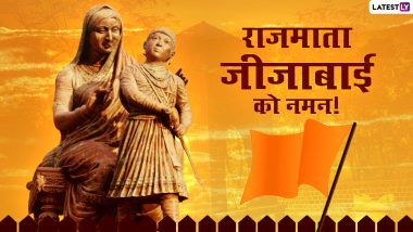 Rajamata Jijabai Death Anniversary 2021 Messages: Today, on the death anniversary of Rajmata Jijabai, salute her through these WhatsApp Stickers, Quotes, HD Images