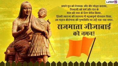Rajmata Jijabai Punyatithi 2021: Know how Jijamata made Shivaji the Chhatrapati while battling struggles, calamities and tragedies?