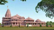 Uttar Pradesh: एसपी नेता पवन पांडेय का बड़ा आरोप, राम मंदिर के लिए खरीदी गई जमीन में हुआ घोटाला? मामले की जांच हो