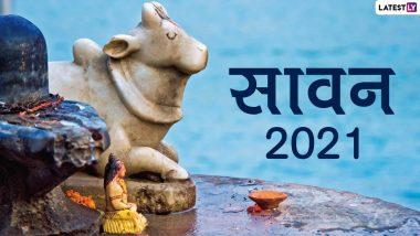 Sawan Month 2021 Start Date: कब से शुरु हो रहा है श्रावण मास? जानें भगवान शिव के अतिप्रिय मास का महत्व और सावन सोमवार तिथियों की पूरी लिस्ट