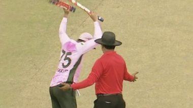 DPL T20: Shakib Al Hasan के खराब व्यवहार से दुखी बांग्लादेशी अंपायर ने उठाया ये बड़ा कदम, सब हुए हैरान