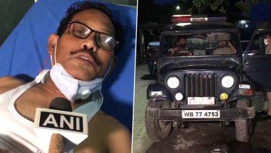 West Bengal: बीजेपी सांसद डॉ. जयंत कुमार रॉय के उपर हुआ हमला, अस्पताल में हुए भर्ती