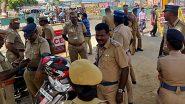 TamilNadu: तिरुनेलवेली सीमेंट फैक्ट्री में मिले 2 पाइप बम