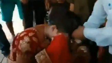 Uttar Pradesh: प्रेमिका की शादी में साड़ी पहनकर पहुंचा प्रेमी, Viral Video में देखें कैसे मेहमानों के सामने खुली पोल