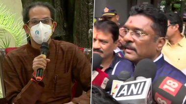Maharashtra: शिवसेना विधायक प्रताप सरनाईक ने सीएम उद्धव ठाकरे को लिखा पत्र, कहा- PM मोदी के साथ आयें