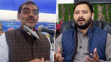 Bihar Politics: उपेंद्र कुशवाहा ने तेजस्वी यादव को दिया करारा जवाब, बोले- दुनिया की कोई ताकत पांच साल तक नहीं गिरा सकती नीतीश की सरकार