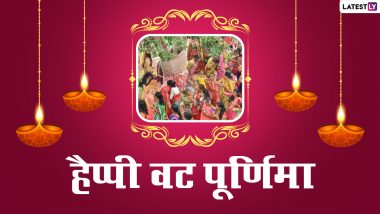 Happy Vat Purnima 2021 Wishes: Happy Vat Purnima!  Share this love filled Hindi WhatsApp Status, Facebook Messages and GIF Greetings with friends