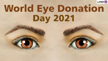 World Eye Donation Day 2021: नेत्रदान है महादान, इससे आप किसी नेत्रहीन की अंधेरी दुनिया को कर सकते हैं रौशन