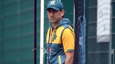 Pakistan Cricket Board: कथित दुर्व्यवहार के कारण बल्लेबाजी कोच का पद छोड़ा था यूनिस ने