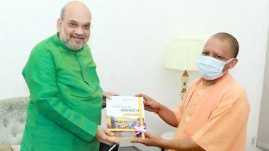 UP Politics: Chief Minister Yogi Adityanath meets Amit Shah, may meet Prime Minister Modi and JP Nadda on Friday