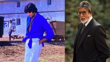 Amitabh Bachchan ने फिल्म दीवार के आइकोनिक लुक से उठाया पर्दा, बताया- शर्ट में गांठ स्टाइल नहीं मजबूरी थी