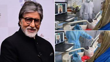 VIDEO: Amitabh Bachchan का ये हमशक्ल कोविड-19 मरीजों के बीच बांट रहा है खुशियां