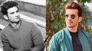 अर्जुन बिजलानी ने सुशांत सिंह राजपूत को किया याद