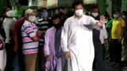 West Bengal: बीजेपी नेता राजीव बनर्जी ने टीएमसी नेता पार्थ चटर्जी के कोलकाता निवास स्थान पहुंचे, आज उनकी मां का हुआ है निधन
