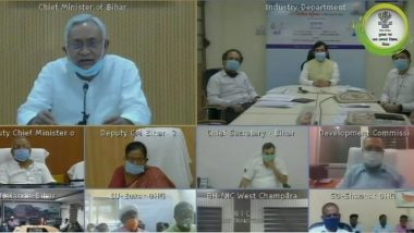 Bihar: सीएम नीतीश कुमार ने 'युवा उद्यमी योजना और महिला उद्यमी योजना' का उद्घाटन किया