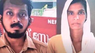 Shocking! केरल के एक शख्स ने प्रेमिका को 10 साल तक अपने कमरे में छिपाकर रखा, परिवार को नहीं लगी भनक, जानें कैसे खुली पोल