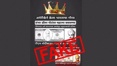 Fack Check: सोशल मीडिया की खबर निकली झूठी, 100 डॉलर के नोट पर महात्मा बसवेश्वर की तस्वीर फेक