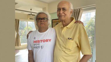 Filmmaker Hansal Mehta's Father Passes Away: फिल्म निर्देशक हंसल मेहता के पिता का हुआ निधन, ट्विटर पर दी जानकारी