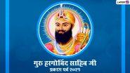 Guru Hargobind Sahib Ji Parkash Purab 2021 HD Images: गुरु हरगोबिंद साहिब जी के प्रकाश पर्व पर भेजें ये WhatsApp Stickers, Facebook Messages और GIF Greetings