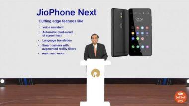 जियोफोन नेक्स्ट का एडवांस ट्रायल, दिवाली से पहले होगा लॉन्च