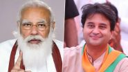 Modi Cabinet Expansion 2021: मोदी सरकार में ज्योतिरादित्य सिंधिया को बनाया जा सकता है मंत्री, दो चेहरों में मध्य प्रदेश से नाम सबसे आगे