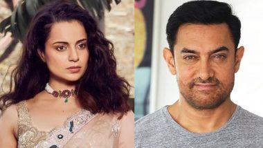 पासपोर्ट मामले में भड़की Kangana Ranaut ने लिया आमिर खान का नाम, कहा- जब उन्होंने असहिष्णुता पर बयान दिया था तब...