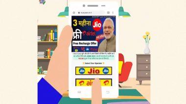 Fact Check: Jio, Airtel और VI के सिम पर सरकार दे रही है 3 महीने तक फ्री इंटरनेट? जानें वायरल मैसेज का सच