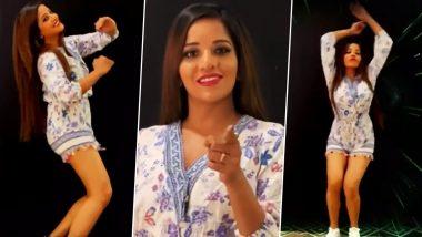 VIDEO: Monalisa ने DJ Waley Babu सॉन्ग पर किया धमाकेदार डांस, भोजपुरी एक्ट्रेस का हिप हॉप स्टाइल से किय इम्प्रेस