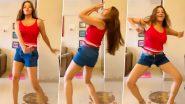 Monalisa Hot Dance:भोजपुरी क्वीन मोनालिसा ने वर्कआउट के बाद किया जबदस्त डांस, वीडियो हुआ वायरल