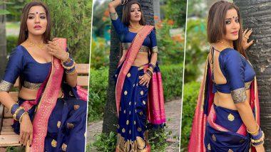 भोजपुरी एक्ट्रेस Monalisa ने नीली साड़ी पहनकर दिखाया अपना हसीन अंदाज, देखें खूबसूरती से भरी ये तस्वीरें