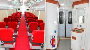 मुंबई और पुणे के बीच यात्रा करनेवालों को भारतीय रेलवे की बड़ी सौगात, शुरू होगी नई विस्टाडोम कोच