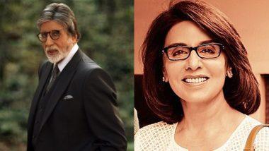 जब Amitabh Bachchan को अपने इशारे पर नचाया था नीतू कपूर ने, शेयर किया वीडियो