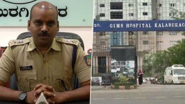 Karnataka: कलबुर्गी के GIMS अस्पताल में कोरोना मरीज से रेप की कोशिश, स्टॉफ के खिलाफ केस दर्ज